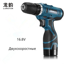 LONGYUN 16.8V Lithium Battery Electric Screwdriver hand precision Charging Drill bit Cordless drill Torque drill Power Tools