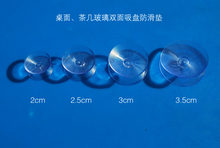 Transparent double-sided suction cup cupful glass sucker seal glass cups