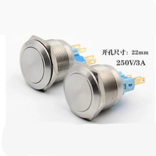 22mm metal button with self-locking button stainless steel switch waterproof button silver contact 1 open 1 closed