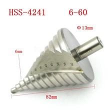 1 PC 6-60mm Hss Step Cone Drill Bit Hole Cutter Set 12 Steps Metric Step Drill Wood Metal Drilling Shank Dia 13mm VEP46 T50(China)