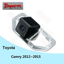 BOQUERON for Toyota Camry 2012 2013 2014 2015 SONY Waterproof HD CCD Car Camera Reversing Reverse rear view camera