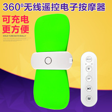 SUNMAS SM9180 Portable New Style Wireless Tens Electronic Muscle Tens Massager Back Pain Relief muscle stimulator machines