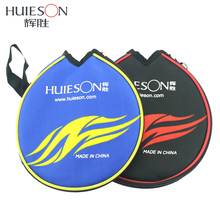 Huieson Professional Table Tennis Racket Case Circle Shape Ping Pong Paddle Container Bag Table Tennis Accessories Low Price