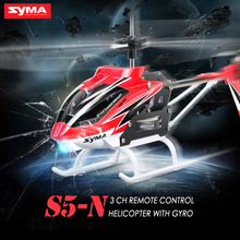 100% Original SYMA S5-N RC aircraft 3CH electric remote control helicopter with Gyro shatterproof children's toys model(China)