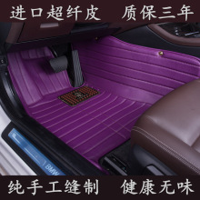 car floor mats leather foot rugs special Ferrari GMC Savana JAGUAR Smart Lamborghini Murcielago Gallardo Rolls-Royce Phantom
