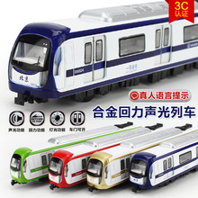 2016 Free Shipping children toy die-cast plastic pull back acousto-optic car model railway train models in gift box