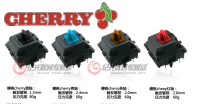 Mechanical keyboard original cherry mx switch silver mx brown blue red switch 3 pin feet cherry mx clear switch(China)