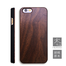 Smooth wood for iphone 5s case slim bamboo wooden plastic back cover for Apple iPhone 5 5s se Natively Phone Case(China)