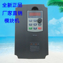 High performance general frequency converter 7.5kw 380v 7.5kw inverter three phase 18 warranty