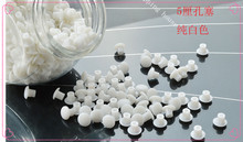 A1 Furniture Accessories Cabinet hardware accessories nylon plastic plug hole cover  5MM nail cap screw plug