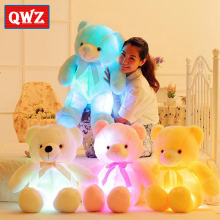 QWZ Big Size 50cm Creative Light Up LED Inductive Stuffed Animals Plush Toy Colorful Glowing Teddy Bear Christmas Gift for Kids(China)