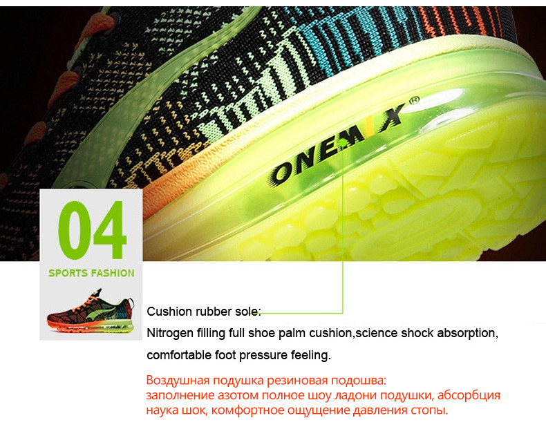 Onemix Autumn Music Rhythm Breathable Knit Vamp Outdoor Mens Running Shoes Women Sport Shoes Running Sneakers Men Sport Shoes 22