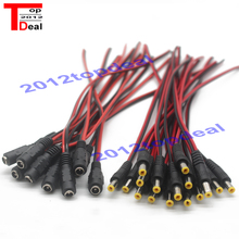 10 pcs 5.5 * 2.1mm Male DC Power Plug CCTV Cable Connector PSU 12 V CABLE Jack
