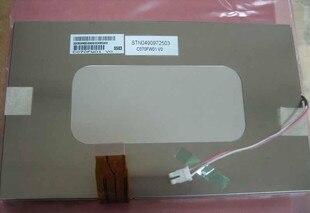 Song Lu Chang soling Kovan good helper C070FW01 Huayang Hangsheng Qashqai V0 LCD<br>