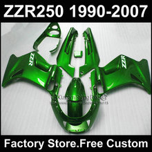 ABS plastic factory fairings kit for Kawasaki ZZR-250 ZZR250 1990 1992 2007 ZZR 250 90-07 dark green motorcycle fairing parts