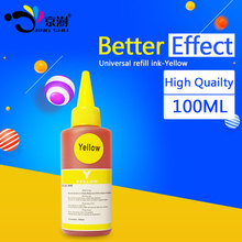1bottle 100ml Yellow universal refill ink kit dye ink compatible for hp for canon for brother for Epson printer ink cartridge(China)