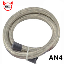 evil energy 1M AN4 Stainless Steel Hose Line Double Braided Fuel Line Universal Car Turbo Oil Cooler Hose 1500 PSI Silver(China)