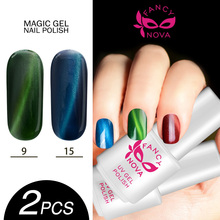 Fancynova 2pcs/lot 5ml uv gel nail polish magnetic nail polish esmalte para unha gel varnish unhas de gel profissional lacquer