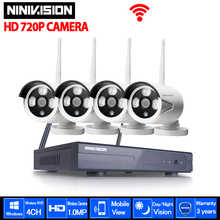 4CH 720P HD Outdoor 1920*720 IR Night Vision Video Surveillance Security 4pcs IP Camera WIFI CCTV System Wireless NVR Kit