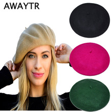 AWAYTR Fashion Women Beret Cap 16 Colors Autumn Warn Wool Hats Classic French Artist Beanie Hat Cap Trendy Headwear
