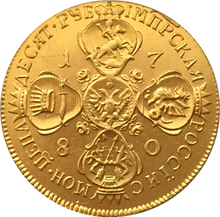 100% 24-K Gold plated 1780 russia 10 Roubles gold Coin copy(China)