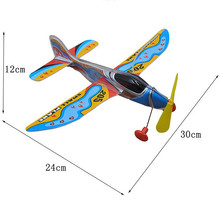 Buy Remote control airplanes flying wing rc model plane wire control model aircraft remote control aircraft for $12.68 in AliExpress store