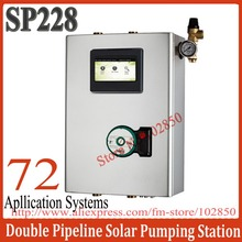 Touch Screen Double Pipeline Solar Pump Station SP228,72 solar water heating systems for choice New Design