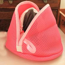 Super Deal Women Bra Laundry Lingerie Washing Hosiery Saver Protect Mesh Small Bag(China)