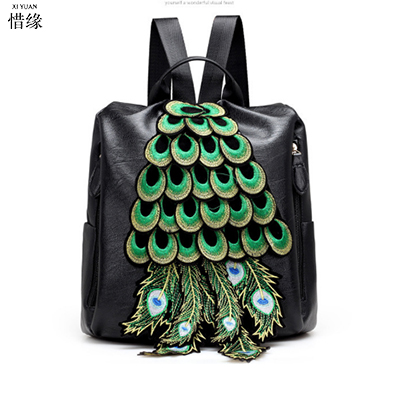 Fashion Small Leather Backpack Women Preppy Style peacock Backpack Girls School Bags Zipper Shoulder Womens Back Pack black<br>