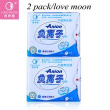 2 pack love moon anion sanitary pads menstrual pads winalite pads feminine hygiene daily use 100% cotton panty liner(China)