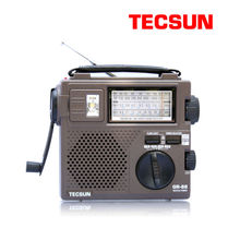 TECSUN GR-88 Digital Radio Receiver Emergency Light Radio Dynamo Radio With Built-In Speaker Manual Hand Power Generation Radio
