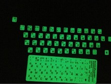 Russian Letters ultrabright Fluorescence Luminous Keyboard STICKER