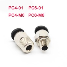 3D Printer Parts Bowden Extruder J-head Hotend Pneumatic Connectors for OD 4mm or 6mm PTFE Tube Quick Coupler j-head Fittings