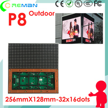 new product ideas P8 outdoor rgb smd led module 128x256 1r1g1b , outdoor full color panel led p8 16x32  SMD P8 P10 3in1 7500nit