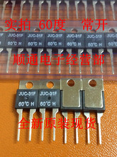 Buy Free 5pcs/lot JUC-31F 60 degrees normally open thermostat switch new original for $3.99 in AliExpress store