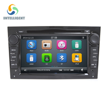 "7"" touch screen 2 DIN Car DVD GPS Radio stereo car multimedia navigatio for Vauxhall Opel Astra H G J Vectra Antara Zafira Corsa"