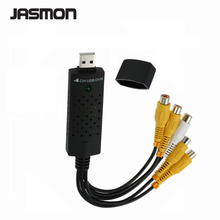 4 Channel USB 2.0 DVR Video Capture Audio Record Card Adapter Composite RCA Input for TV DVD Player(China)