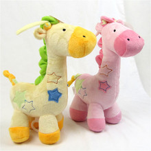 1PCS 36cm Cute Soft Stuffed Animal Giraffe Plush Music Doll Giraffe Baby Bed Pendant The Wedding Gift Rag Doll Children's Toy