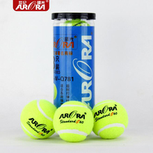 2.6 Inches 3-Balls Training Tennis Ball High Elastic 65mm Diameter Latex Tennis Ball Dog Training Retriever Nature Rubber Balls(China)
