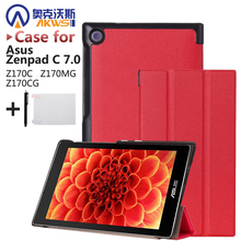 Magnet Leather Cover Stand Case for Asus Zenpad C 7.0 Z170C Z170MG Z170CG Tablet + Screen Protectors + Stylus