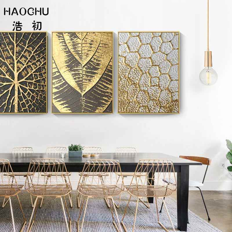 Scandinavian Poster Unframed Paintings Golden Pattern Leaves Circle Abstractionism Decorative Wall Art For Home Room Decor