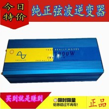 3KW 3000W frequency inverter 3000W pure sine wave inverter 3000W Off Grid Tie inverter converter single phase peak 6000W