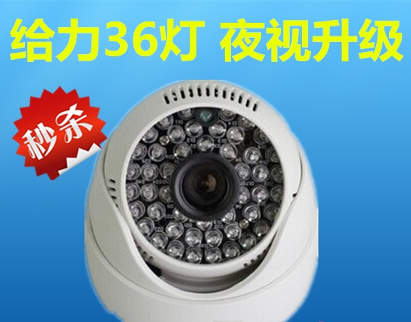 2.8mm wide-angle camera infrared night vision color HD security hemisphere household machine<br>