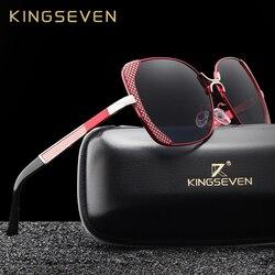 Женские солнцезащ.очки в форме бабочки KINGSEVEN, черно-красные солнцезащитные очки в форме бабочки с очень крупными поляризованными градиентн...
