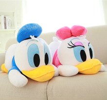 HOT Sale!!!2017 Hold pillow on the Daisy's Donald Duck doll plush toy doll children birthday present large woman 23/36/48/60cm