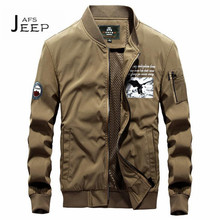 AFS JEEP 2017 College Man's O-neck Spandex Elasticity Solid Man's Jacket,Autumn Ventilate male Correr Cardigan chaqueta male