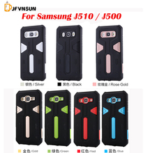 J5 2016 J5 2015 NEW Hybrid TPU+PC Hard Armor Case For Samsung Galaxy J5 J510 J500 Plastic Rubber Dustproof plug Phone Back Cover