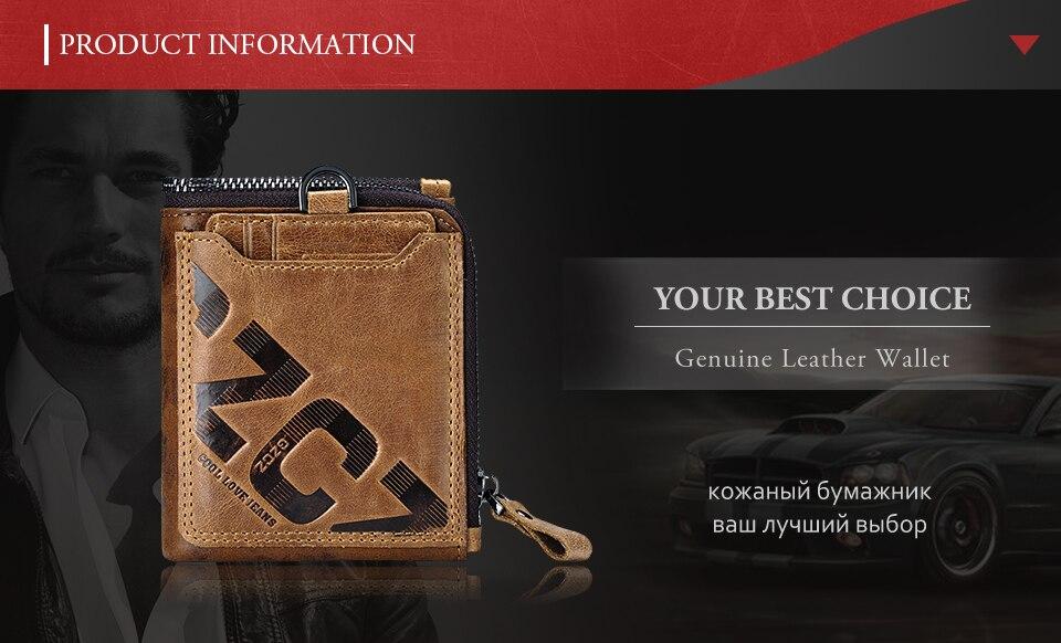 men-wallet-brown-M_01