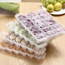 Butihome 4 Pcs/Set Transparent  Dumplings Storage Box Square Four-Story Refrigerator Kitchen Dumplings Fresh Storage Box Set