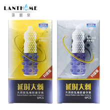 6pcs High Quality sex condom barbed penis rings sex products delay ejaculation rings sleeve condoms for men sex pleasures(China)